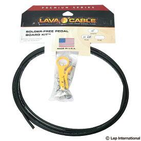 ★プラグキャップ付き★ Lava Cable Solder-Free Kit Right Angle L字型プラグ 【ゆうパケット対応可能】  はんだ不要!簡単に作れるパッチケーブルキット! ソルダーレス ソルダーフリー