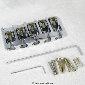 ABM/ABM3705CA19 MkII 5弦ベース用 アルミブリッジ 弦間17mm クローム / ベースパーツ ブリッジ