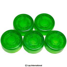 Mooer Footswitch Hat Green FT-GR (5pcs) / フットスイッチ ハット カバー キャップ ギター アクセサリー 【ゆうパケット対応】