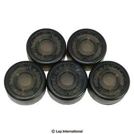 Mooer Footswitch Hat Black FT-BK (5pcs) / フットスイッチ ハット カバー キャップ ギター アクセサリー 【ゆうパケット対応】