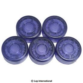 Mooer Footswitch Hat Purple FT-PP (5pcs) / フットスイッチ ハット カバー キャップ ギター アクセサリー 【ゆうパケット対応】