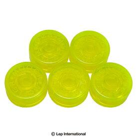 Mooer Footswitch Hat Yellow Green FT-YG (5pcs) / フットスイッチ ハット カバー キャップ ギター アクセサリー 【ゆうパケット対応】