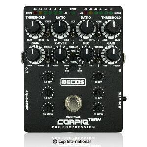 BECOS CompIQ TWAIN / ミニサイズの多機能スタジオクオリティコンプレッサー