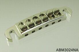 【納期 2〜3ヶ月】ABM/ABM3024NA ラップアラウンド 独立サドルモデル ニッケル(アルミ製)【お取り寄せ】【代引き不可】