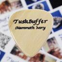 TuskBuffer Guitar Picks Mammoth Ivory Guitar Pick Standard 1枚 【ゆうパケット対応可能】