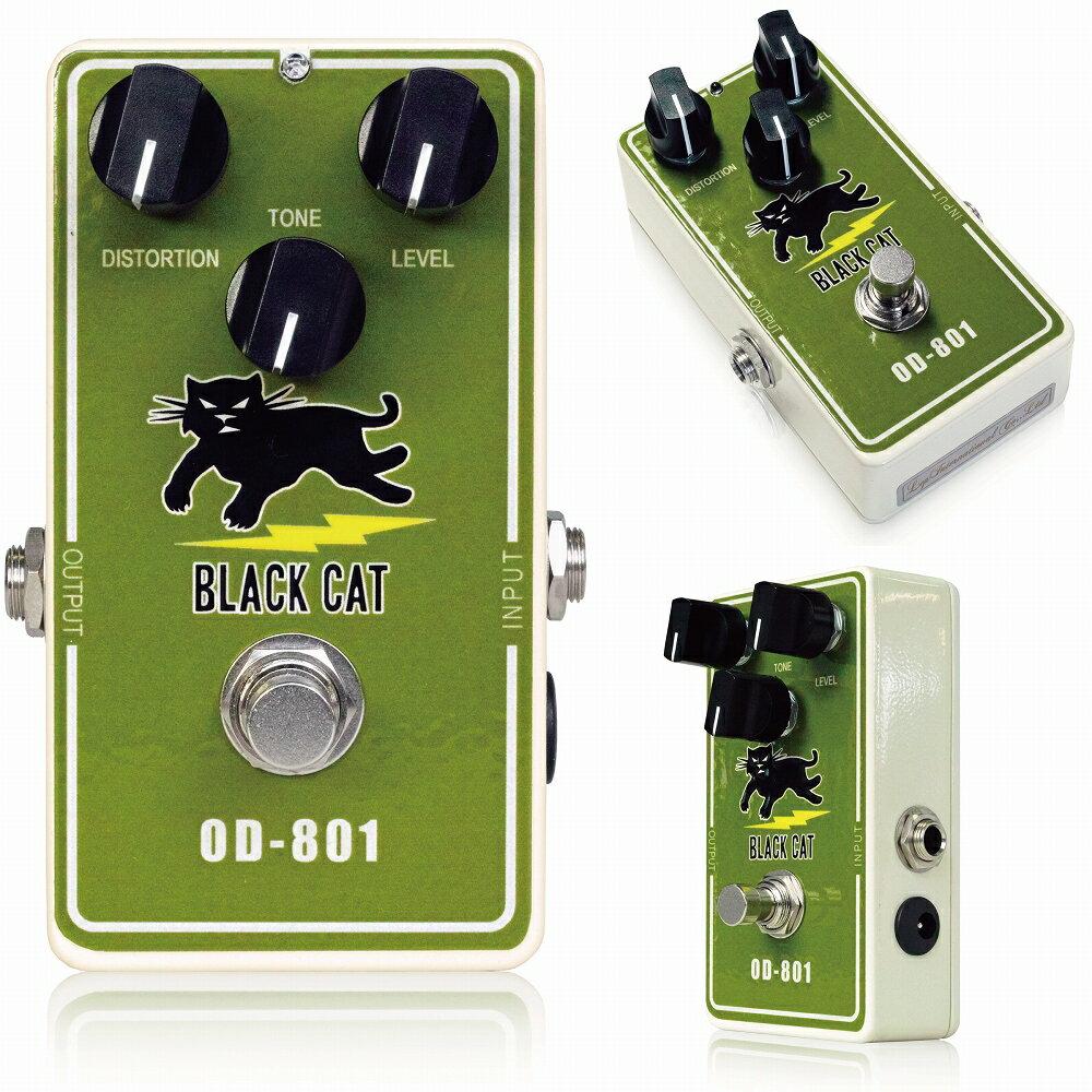 Black Cat OD-801 ※