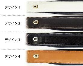 SOLDIER STRAP レザーストラップ STP-GL-022 / ギター ストラップ レザー 革