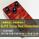 【予約受付中:納期未定】 BJFE Dyna Red Distortion 【代引き不可】