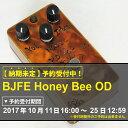 【予約受付中:納期未定】 BJFE Honey Bee OD 【代引き不可】
