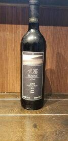 (赤ワイン)ティエンサイ スカイライン オブ ゴビ クラシック カベルネ フラン 2014 中国