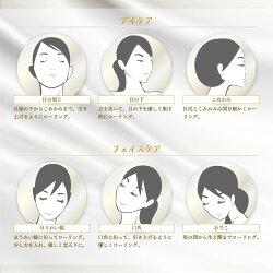 ほうれい線・口角のケア方法
