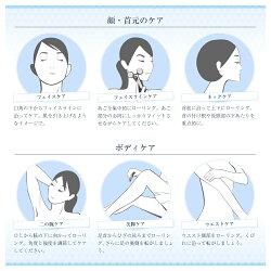 顔・目元・ボディケア方法