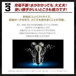 【3,000円OFF】エミリーストーンMforMenフェイス&ボディーローラーマイクロカレントローラーマッサージローラーフェイスローラー