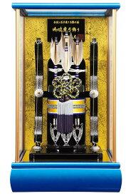 破魔弓 吉徳大光 ケース飾り 伝統工芸 手造り 木製仕様 8号 青メタリックケース 【2021年度新作】 h031-ys-210854 こどもの日