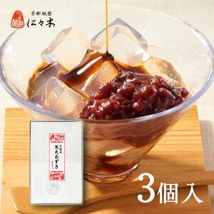 ギフト 黒糖蜜寒天あずき 3個入り 大ぶり寒天 黒糖蜜と粒餡をトッピング