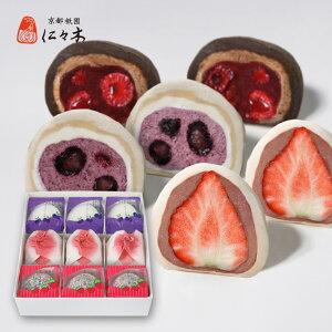 菓実の福 フルーツ大福 9個入 詰合せ こし餡いちごの福 ブルベリーの福 ラズベリーの福 京都 祇園 仁々木 お土産 冷蔵便