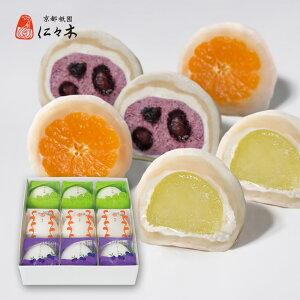 菓実の福 フルーツ大福 メロンの福 みかんの福 ブルーベリーの福 9個入 京都 祇園 仁々木 お土産 ギフト 冷蔵便