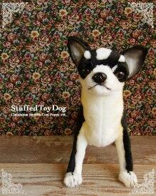簡易ラッピングでお届け【ハンサ(HANSA) チワワ27 ぬいぐるみ】本物 そっくり リアル ペット メモリアル 犬 いぬ イヌ