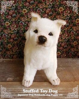 毛绒玩具狗真正汉萨