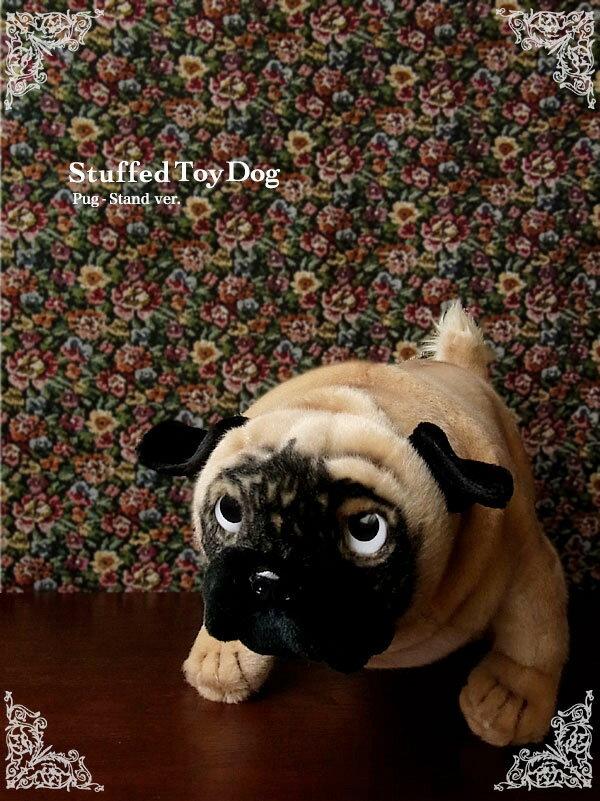 犬 ぬいぐるみ リアル HANSA【パグ(子犬)立ちver.】【N-CN-D】【犬のぬいぐるみ】無料ラッピング 誕生日 クリスマス プレゼント