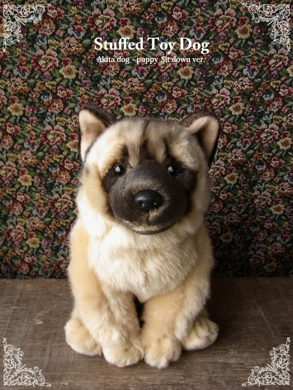 【秋田犬 座り ver.】リアルで可愛い犬のぬいぐるみ【N-MM-D】【犬のぬいぐるみ】無料ラッピング 誕生日 クリスマス プレゼント