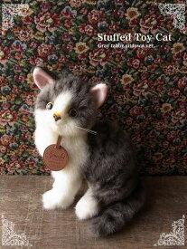 【サバトラ(子猫)おすまし ver.】日本製リアルな猫のぬいぐるみ無料ラッピング 誕生日 クリスマス プレゼント
