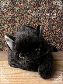本物そっくり♪リアルな猫のぬいぐるみ【黒猫(成猫)open eye ver.】【N-DS-C】【猫のぬいぐるみ】無料ラッピング 誕生日 クリスマス プレゼント