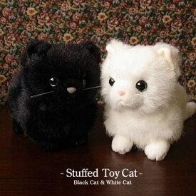 【白猫・黒猫 座りver.】日本製リアルな猫のぬいぐるみ【日本製】【N-STC】無料ラッピング 誕生日 クリスマス プレゼント