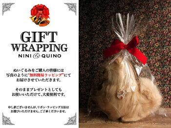 鳥ぬいぐるみリアルHANSA《スズメ(雀)》【N-CN-B】【鳥のぬいぐるみ】【無料ラッピング&カード】【誕生日】【プレゼント】