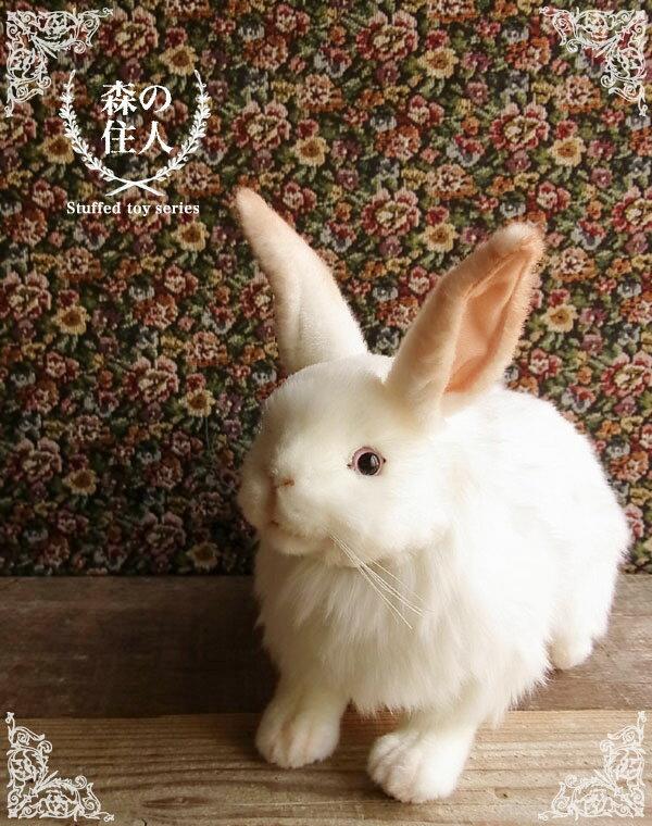 うさぎ ぬいぐるみ リアル HANSA《ユキウサギ(雪うさぎ)》【N,CN,R