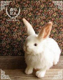 うさぎ ぬいぐるみ リアル HANSA《ユキウサギ(雪うさぎ)》【N-CN-R】【ウサギのぬいぐるみ】【小動物のぬいぐるみ】無料ラッピング 誕生日 クリスマス プレゼント