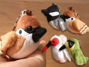 【鳴き笛入り野鳥 ストラップ】本物 そっくり リアル ペット メモリアル 鳥 インコ オウム