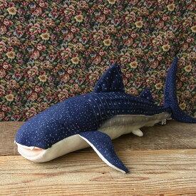 簡易ラッピングでお届け【ハンサ(HANSA) ジンベイザメ56 ぬいぐるみ】本物 そっくり リアル ペット メモリアル 魚 さかな サカナ