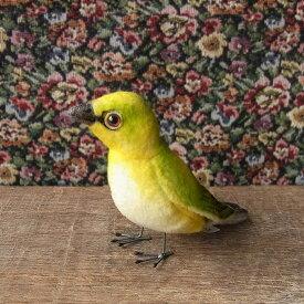 簡易ラッピングでお届け【ハンサ(HANSA) メジロ13 ぬいぐるみ】本物 そっくり リアル ペット メモリアル 鳥 インコ オウム