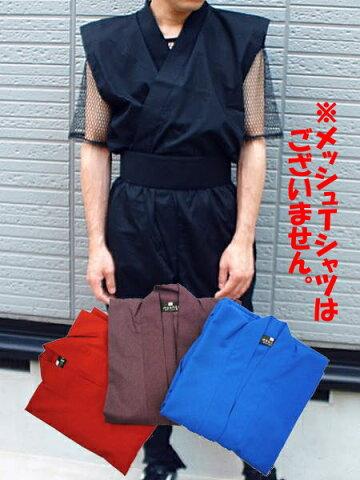 忍者衣装・夏VersionメッシュTシャツ無しninjawear
