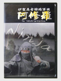 -Now - IGA Shinobi again IGA Ninja Special Corps and Ashura DVD