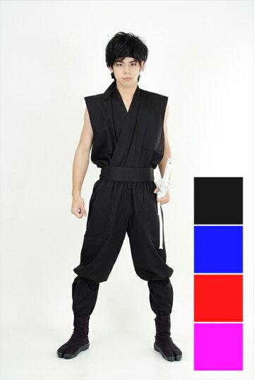 忍者衣装・夏VersionメッシュTシャツ無し1