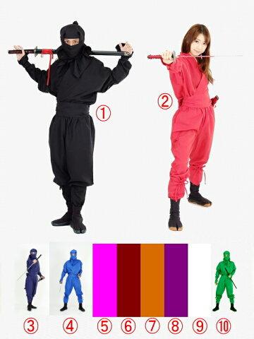 大人用忍者衣装伊賀Versionフル装備ninjawear