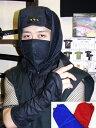 忍者頭巾&口当てninja wear