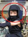 子ども用忍者頭巾&口当て(※頭巾と口当てのみで衣装はございません)child ninja wear iga-version
