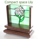 「オープン仏壇リリー・グリーン」ウォールナット材無垢ステンドグラス