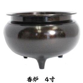 香炉 4寸 鍋長色 真鍮製 直径12cm