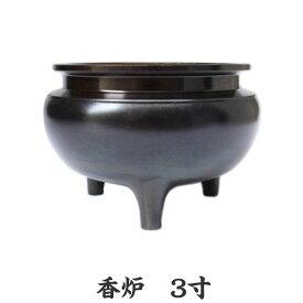 香炉 3寸 鍋長色 真鍮製 直径9.2cm