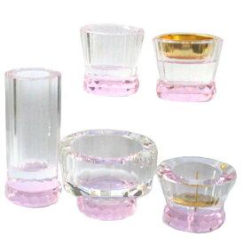 【マラソンクーポン26日01:59まで】ミユウ・ピンク クリスタル仏具5点セット 化粧箱入り ガラス製 かわいい仏具