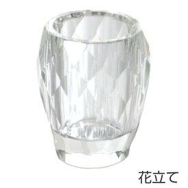 【マラソンクーポン26日01:59まで】クリスタル仏具 花立て ガラス製 花瓶 単品販売