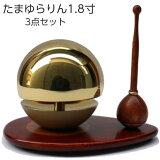 たまゆらりん1.8寸3点セット直径5.4cm