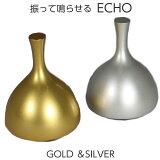 「エコーりん」ECHO小さなおりん