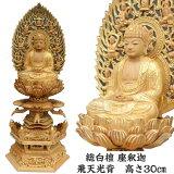 仏像「総白檀2.5寸ケマン台座釈迦飛天光背金泥付」