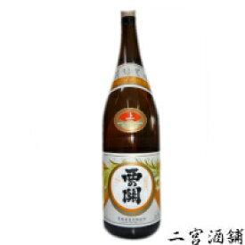 西の関 上撰 1.8L 1本 大分県 萱島酒造 にしのせき 日本酒 普通酒 清酒
