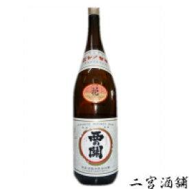 西の関 花印 1.8L 1ケース(6本) 大分県 萱島酒造 にしのせき 日本酒 普通酒 清酒